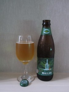 hawai ビール