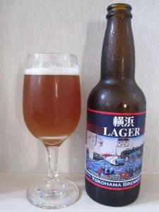 yokohamaビール