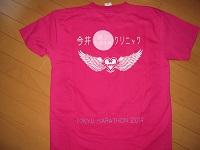 IMG_2124 Tシャツ